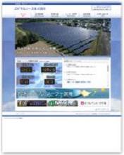 ロイヤルリース株式会社 様 太陽光発電事業を行われている千葉興行